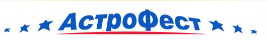 Logo AF blue red