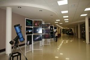 Выставка астрофотографии