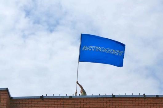 Торжественное поднятие флага