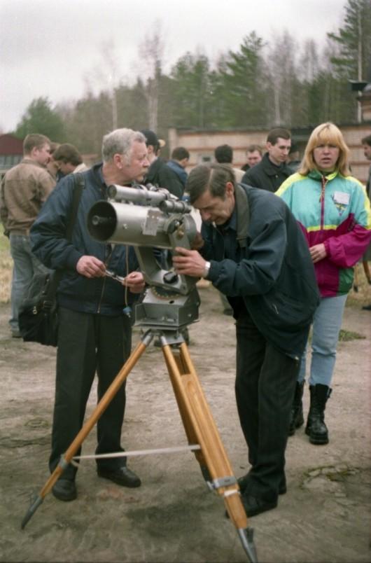 astrofest200101