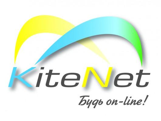 KiteNet Будь on-line