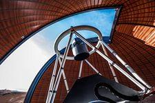 2,5 новый телескоп КГО