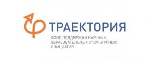 Лого_Траектория горизонт