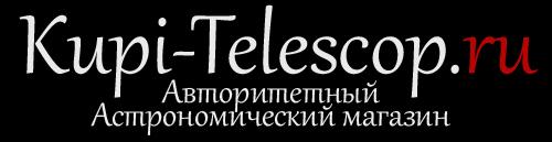 Купи Телескоп - черный малый