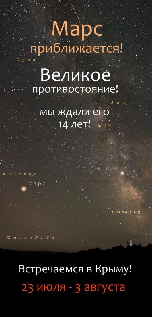 Сайт_АФ_П-стояние