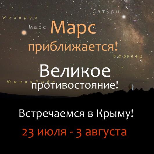 Сайт_АФ_П-стояние_миниатюра